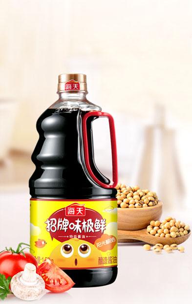 食品调味瓶应用