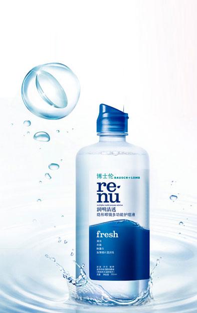 日化品瓶应用