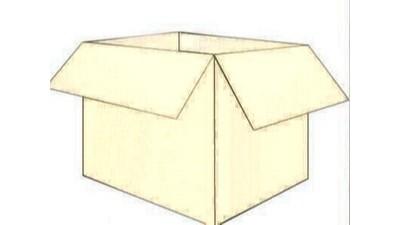 恒茂快讯:又一环保之举——包装材料