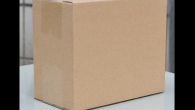 做纸箱成型也要算数的,你数学还好吗?