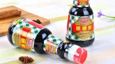 恒茂出品:食品级PET塑料包装瓶