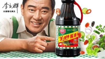 美味鲜酱油选用恒茂pet酱油瓶