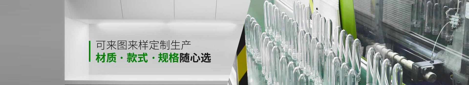恒茂包装-可来图来样定制生产 材质 款式 规格随心选